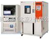 可程式-太阳能板(GAas)-热循环试验机