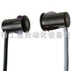 倍加福BB10小型对射型光电传感器
