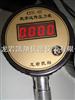 KXYL-6Y数字压力远传表