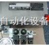 德國HAWE哈威換向閥¥HAWE換向閥上海供應