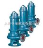 QW不锈钢潜水汙水泵