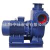 ZQZW大型污水自吸泵|大型自吸泵