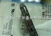 FX-311型SUNX光电传感器现货