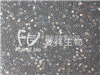 EA.hy926人脐静脉细胞融合细胞