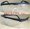 M379541防风防尘眼镜