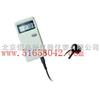 HADUV-2000(波長254)袖珍式紫外輻照度計/紫外輻照度計/紫外線照度計/紫外照度計/UV能量計/UV照度計/紫外輻射照度測試