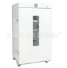 DHG-9925A立式鼓風干燥箱 上海干燥箱 烘箱 烤箱 恒溫干燥箱