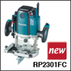 牧田RP2301FC雕刻机