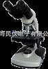 XSP-BM-2CB生物显微镜