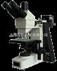 BM-SG12高级生物显微镜