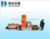 HD-208電動摩擦脫色測試儀