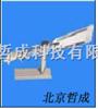ZLS25-1A旋桨式流速仪特价