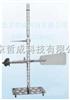 ZLS1206B型旋浆式流速仪ZLS1206B型