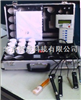 FBL-3C便携式电极法水质分析仪