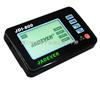 JDI-800多功能显示器 智能显示器 电子秤显示器 台秤显示器