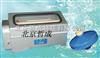 bob体育赌博_K103638日记式水位计、记录式水位计、水位计厂家