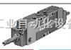 费斯托手控电磁阀VUVB-L-B42-D-Q6-2AC1