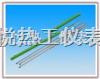 工业仪表供应温度计 工业仪表