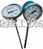 热工仪表供应温度计 热工仪表