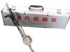 JSS30A收敛仪型号,收敛仪技术参数,收敛仪价格,收敛仪使用方法