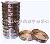 ISO新标准方孔砂石筛