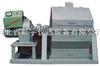 SM-500球磨机,试验磨,水泥试验磨,试验小磨技术参数