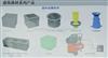 GB塑料试模规格型号,塑料试模技术指标,塑料试模主要特点