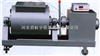 HJW-60混凝土搅拌机型号,混凝土搅拌机技术参数,混凝土搅拌机使用方法