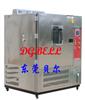 1000L系列高低温试验机