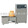 BYS-III温湿度控制仪, 标准养护室温湿度自动控制仪
