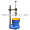 SC-145数显砂浆稠度仪,砂浆稠度测定仪,砂浆稠度仪型号