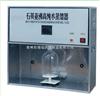 石英亞沸高純水蒸餾器