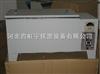 HJ-84混凝土加速养护箱,混凝土快速养护箱