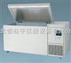 DWX-180低温箱,低温试验箱, 低温冷冻箱,冷冻试验箱