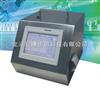 Y09-5100型100L大流量尘埃粒子计数器
