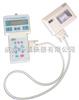 PC3A粉塵檢測儀/手持式粉塵儀