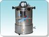 YX-280AYX-280A手提不鏽鋼壓力滅菌器  三申滅菌器  三申北京總代理