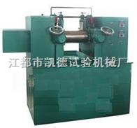 橡胶开炼机-橡胶炼胶机