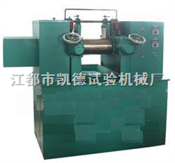 橡膠開煉機-橡膠煉膠機