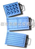 橡胶压缩*变形试验模具 橡胶试验模具